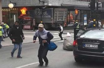 atentat stockholm