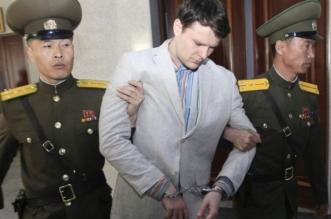 American retinut în Coreea de Nord
