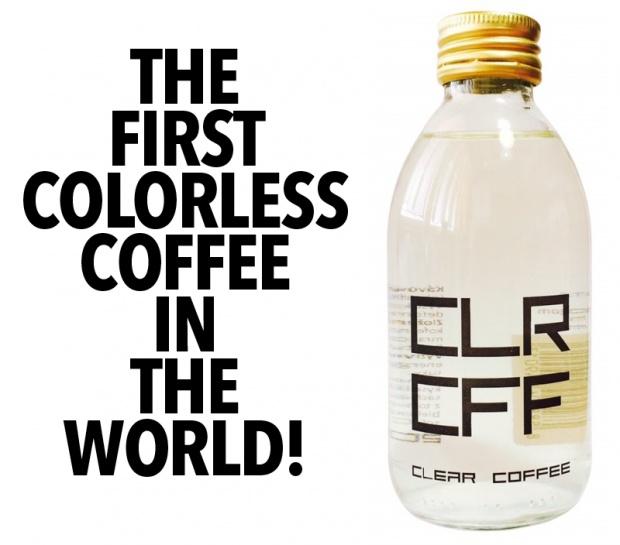 cafea transparenta