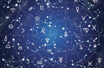 horoscop la plesneala