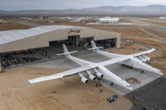 Cel mai mare avion din lume stratolunch