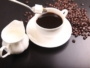 cafeaua la ibric