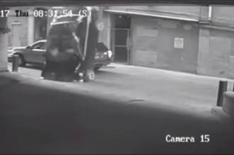 Accident bizar