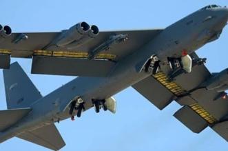 bombardier american