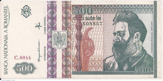 bancnota 500 lei Brancusi