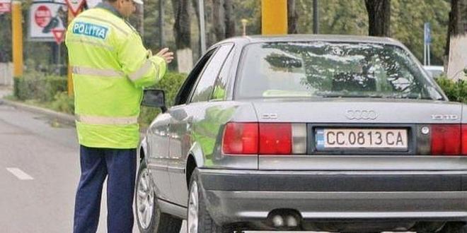 masini pe bulgaria