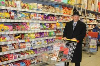 alimente supermarket