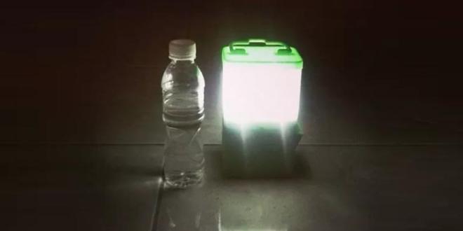 lampa sare