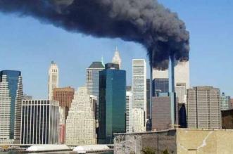 11-september